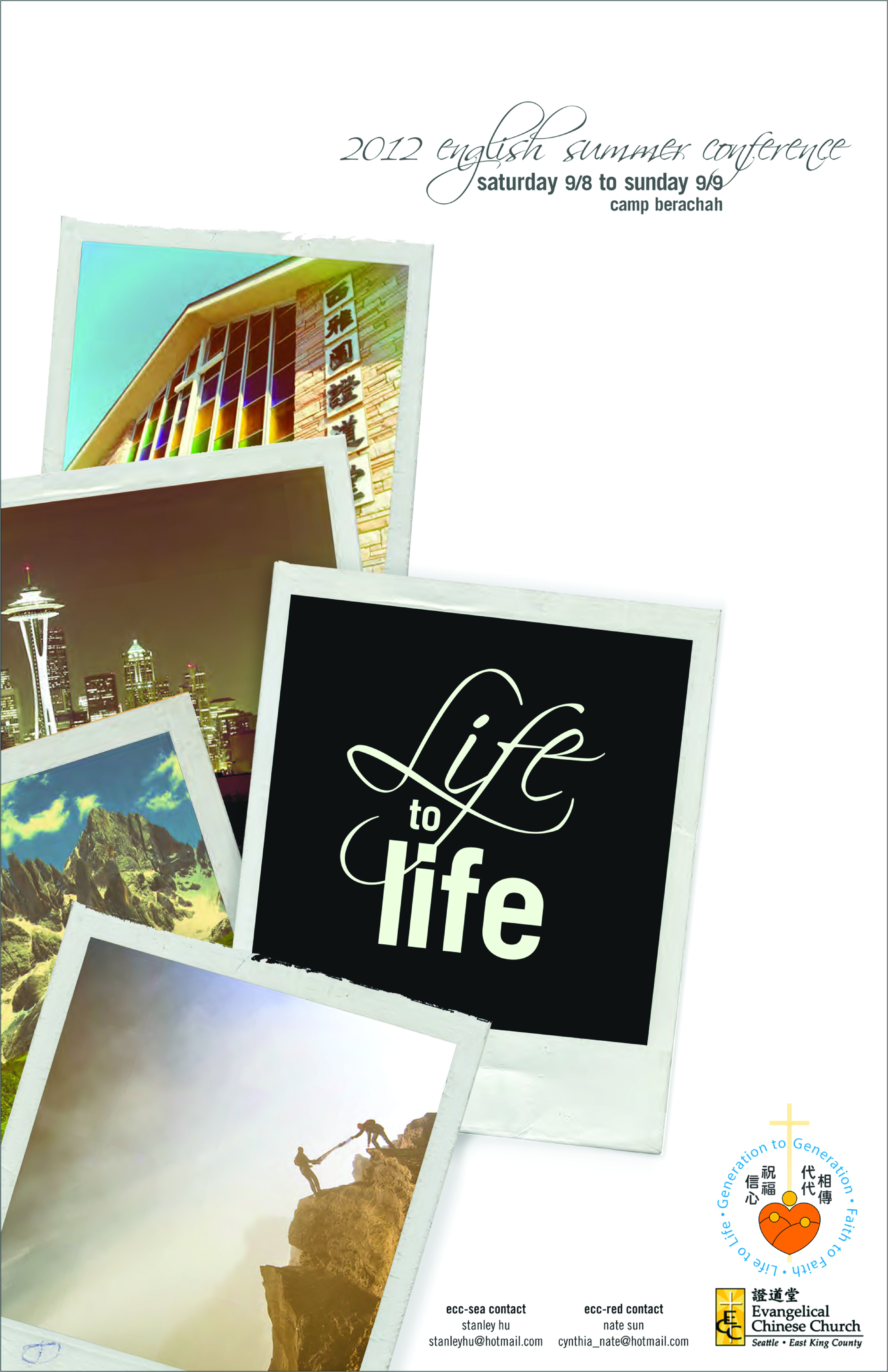 life to life conference